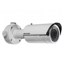HAIKON DS-2CD2620F-IS 2MP IP IR Bullet Kamera